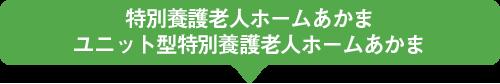 info_1tokuyou