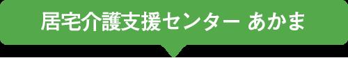 info_4kyotaku