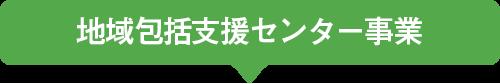 info_5chiiki